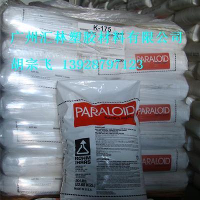 罗门哈斯(陶氏)丙烯酸酯类润滑型加工助剂K-175