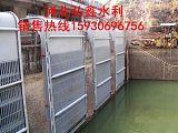 新河弘鑫水利提供HQN回轉式全自動清汙機設計安裝及施工方案;