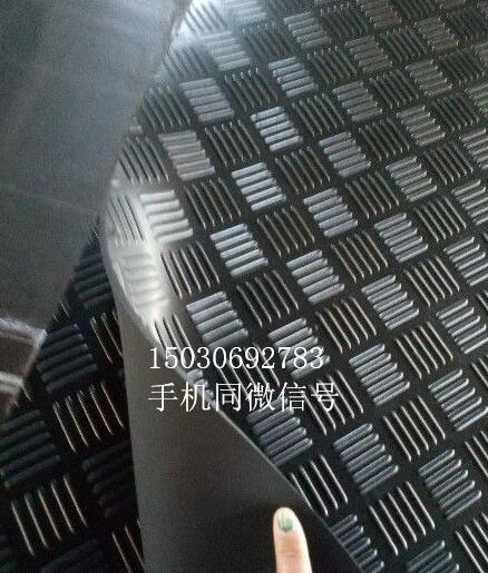 批發橡膠板,絕緣膠墊,防滑膠墊,耐酸堿,耐油,無味膠板