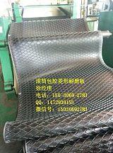 橡胶板,滚筒包胶菱形胶板,防滑胶垫,耐磨胶板,厂家批发。;