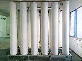 第四代厌氧污泥床反应器 污水处理