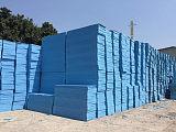 深圳比较好的挤塑板厂家
