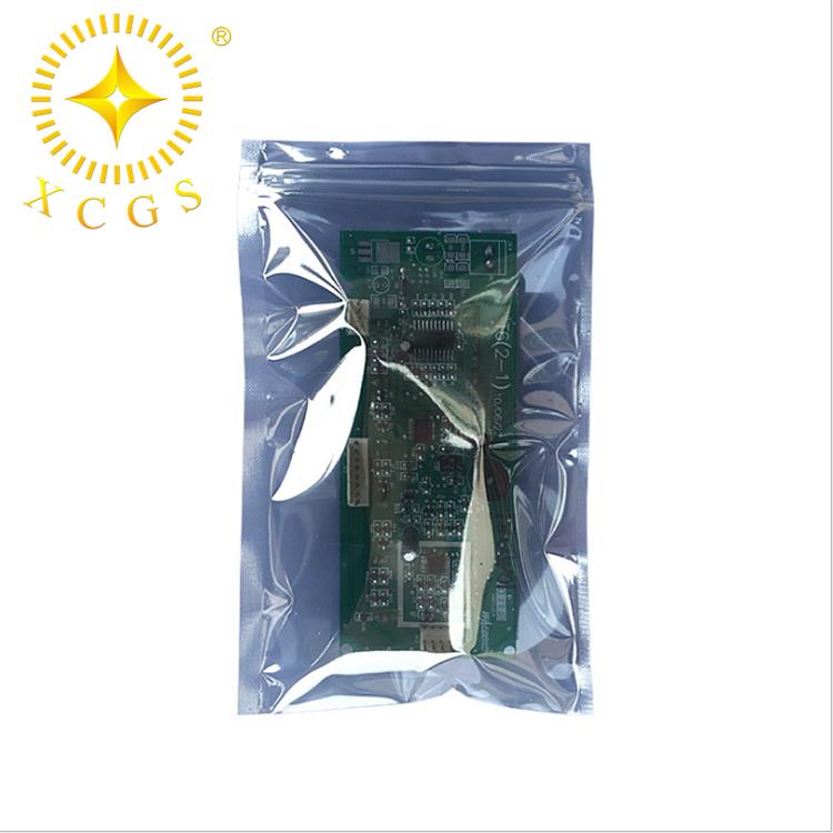 郫都区防静电平口袋ESD防静电屏蔽袋电子产品包装袋