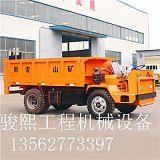 载重4吨矿用小型自卸车 有矿用安全标志
