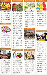 2019西安玩具及少儿教育装备博览会