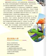 2019西安曲江国际玩具游乐设备展;