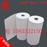 像纸一样的最薄的保温隔热材料陶瓷纤维纸可耐高温的纸;