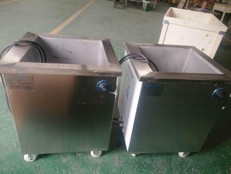 山東濟寧奧超JA-9000大功率大型工業超聲波清洗機 大型超聲波清洗設備