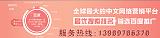 上海百度优化,乾成网络13年SEO经验值得信赖