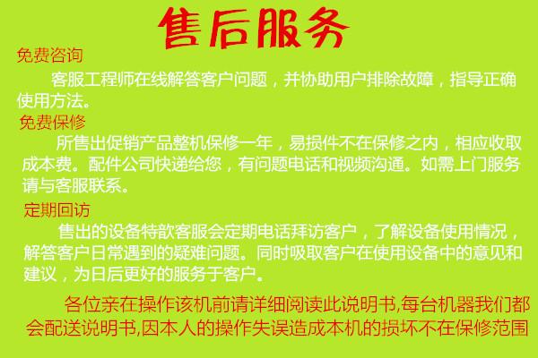 上海廠家 標簽全自動束帶機,印刷名片卡片紙帶束帶機 客戶可定製