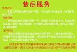 上海厂家 标签全自动束带机,印刷名片卡片纸带束带机 客户可定制;