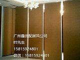 深圳酒店活動隔斷,移動屏風,推拉門,折疊門優秀廠家;