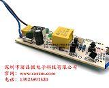 电热腰带温控方案,调温定时方案开发,电热毯IC芯片-深圳市丽晶微电子;