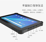 前海高乐8寸4g网络加固平板电脑 提供整机套料定制方案