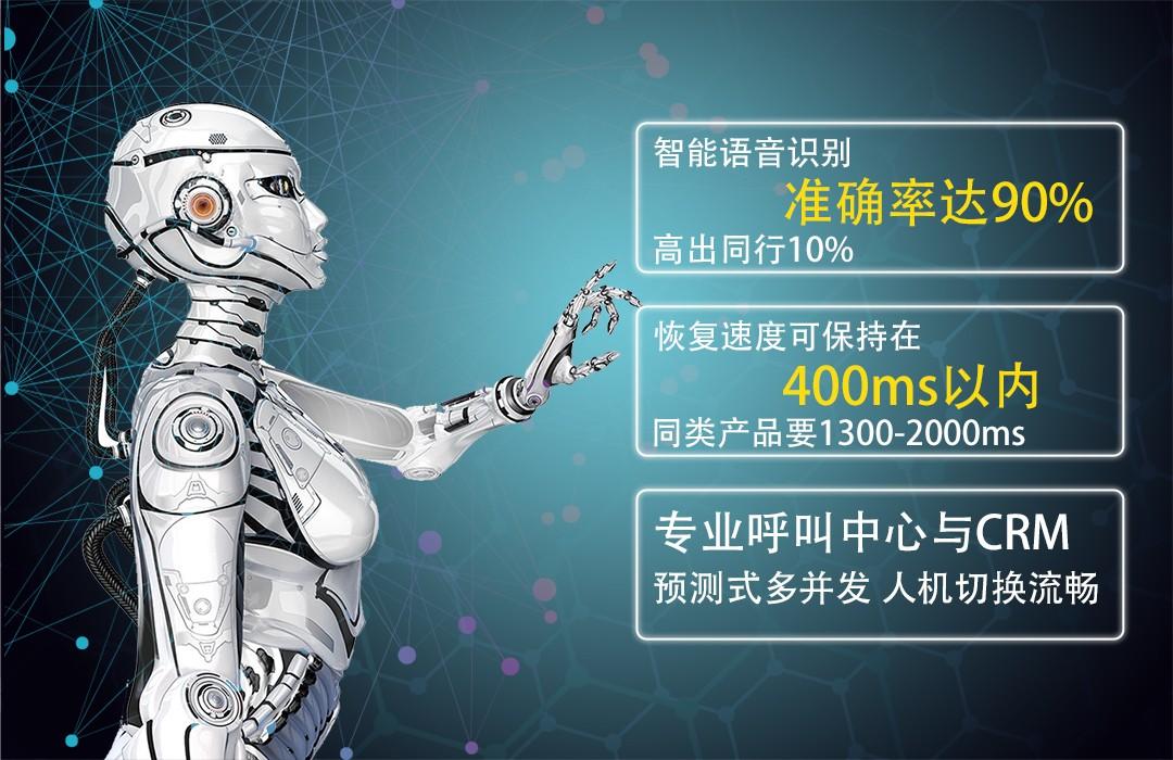 Ai�C器人VS�鹘y人工→��N 能否一�穑空l更�僖换I?