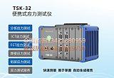 深圳應力測試儀PCB應力應變測試儀線路板應變測試儀;