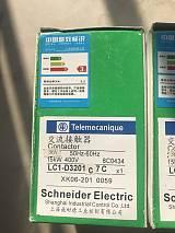 LC1-D475Q7C施耐德接触器