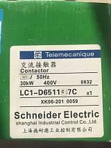 LC1-D475M7C施耐德接触器