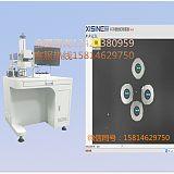 CCD视觉激光打标机 CCD视觉定位激光打标机厂家