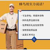 深圳到越南代收款电商小包跨境物流专线