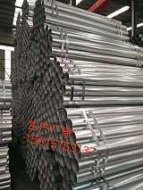 山东冠县波形护栏板生产厂家