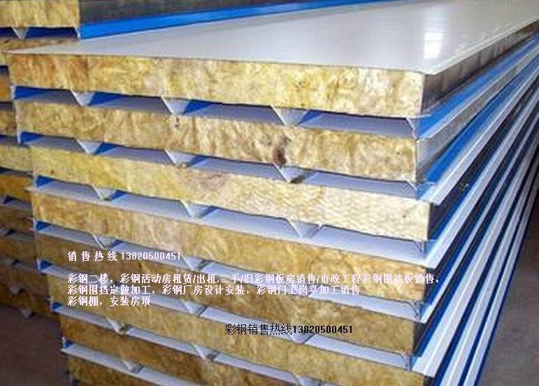天津津南区彩钢厂/车间彩钢办公室/彩钢板打隔断/彩钢板房安装施工
