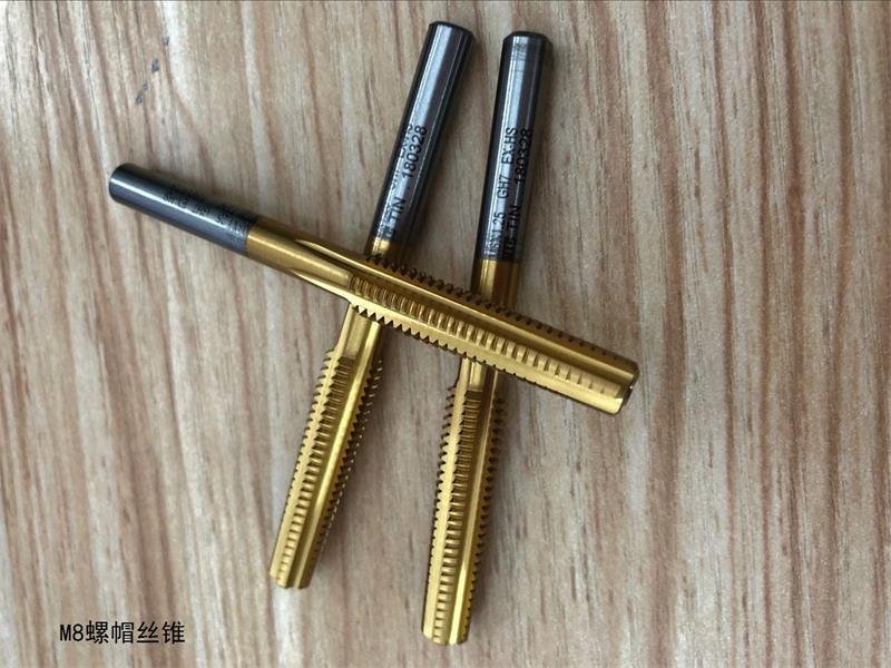 東莞螺帽絲錐進口含鈷高速鋼M8螺母專用絲錐益澤切削工具廠家直銷