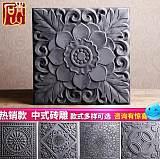 浙江砖雕仿古中式古建浮雕墙面地面装饰青砖花砖;