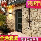 浙江文化石外墙砖文化砖电视背景墙壁炉仿古砖复古