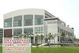 安徽汽车工业技师学院汽车维修专业;