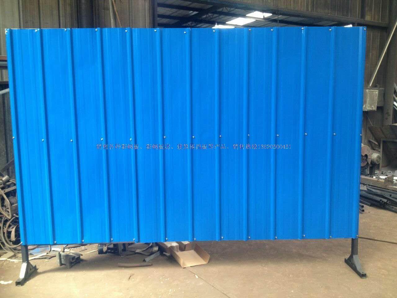 天津大港彩钢厂/建筑施工围挡/彩钢围挡板/工程围挡板制作加工