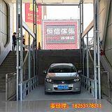 导轨式升降货梯 厂房货物提升机 举升机 液压升降平台 链条式升降机