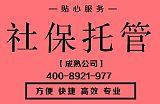 郑州 代理记账 出口退税代理 达丰财务-快企通 您身边的财务专家