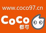 coco奶茶十年加盟经验为创业者运营导航