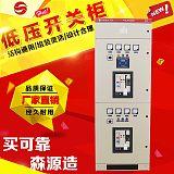 江西开关柜厂家生产GGD低压配电开关柜户内0.4KV低压;