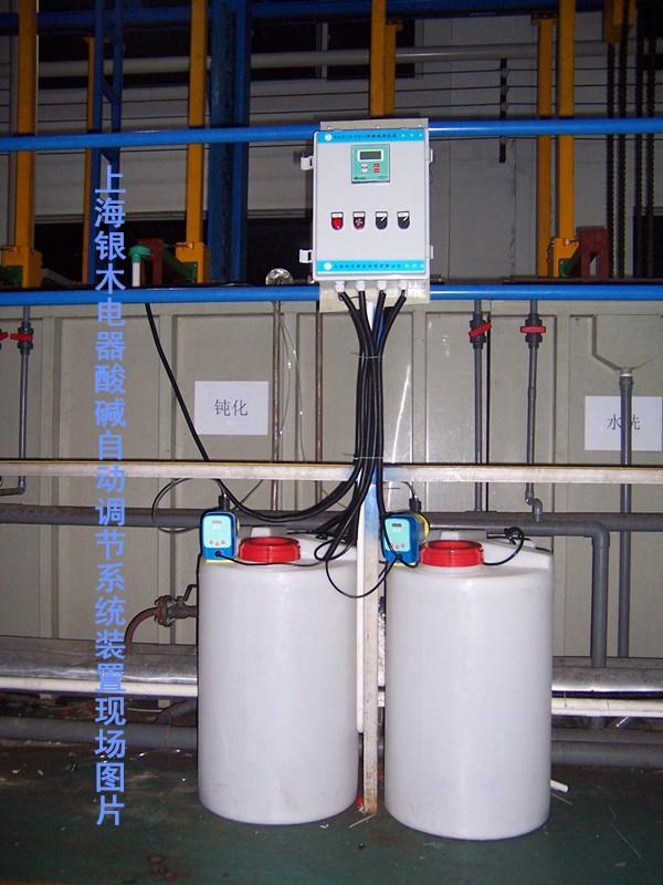 电镀厂精确自动添加药剂设备