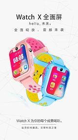 鹏惠儿童智能电话定位手表手机