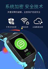 IP67级防水儿童电话手表GPS精准定位超长待机智能早教学习机手机