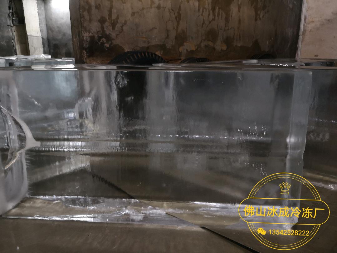 广东广州佛山大冰块透明冰,佛山冰成冷冻厂(制冰厂)