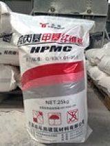 晋州纤维素厂家;