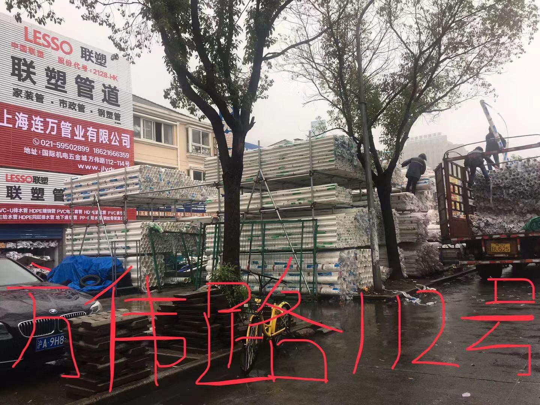 上海联塑管道 联塑品牌价格