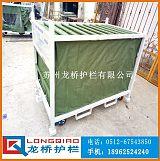龙桥护栏专业订制 多功能铁制周转箱 金属料周转箱 可堆垛;