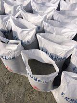 防辐射材料+防护钡沙+钡水泥;