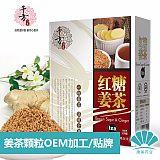 阿胶红糖姜茶颗粒固体饮料OEM代加工厂家