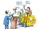 广州市、深圳市、珠海市、汕头市、佛山市双软企业认定申报