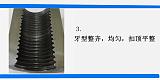 金地钢筋剥肋滚轧直螺纹套筒钢筋接头φ12-φ50mm;