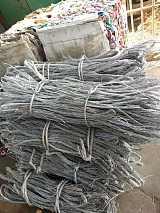 一搜达回收废铁铜铝不锈钢 干粉电池 铝酸电池 电线电缆