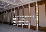 广州餐厅移动屏风,活动屏风,推拉门,折叠门厂家哪里有;