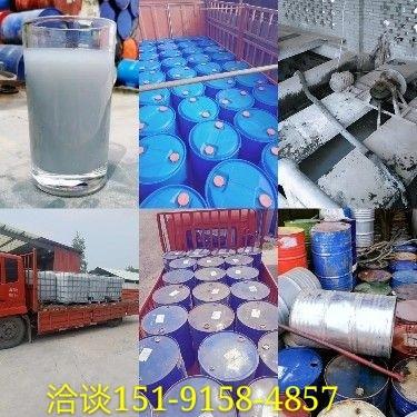 水玻璃 硅酸钠液体 泡花碱液体 陕西宝鸡厂家低价