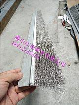 条形钢丝刷 密封钢丝条刷 挡屑钢丝刷条 不锈钢丝条刷;